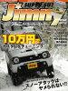 ジムニー・スーパースージーNo.062