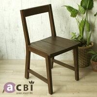 アジアン家具acbiチーク無垢木製ダイニングチェアACC310KA