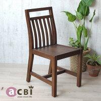 アジアン家具acbiチーク無垢木製ダイニングチェアACC320KA