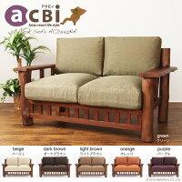アジアン家具アクビィ2人掛けチーク無垢木製ソファ
