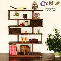 アジアン家具acbiチーク無垢木製収納オープンディスプレイラックACR521KA