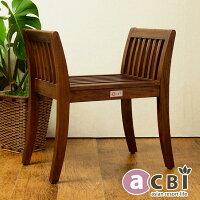 アジアン家具acbiチーク無垢木製カルティニスツールチェアACS130KA