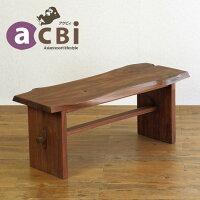 アジアン家具acbiチーク無垢木製ベンチスツールACS420KA