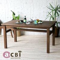 アジアン家具acbiチーク無垢木製ダイニングテーブル140cm幅ACT410KA