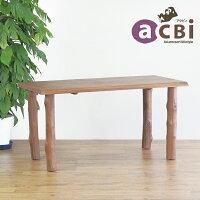 アジアン家具acbiチーク無垢木製ダイニングテーブル140cm幅ACT440KA