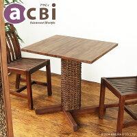 アジアン家具acbiチーク無垢木製ダイニングカフェテーブル四角型70cm幅ACS69DK