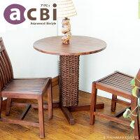 アジアン家具acbiチーク無垢木製ダイニングカフェテーブル円卓70cm幅ACS79DK