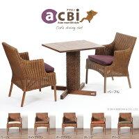 アジアン家具acbiチーク無垢木製2人用ダイニングテーブル3点セットACTS69KA1ACC330PL2