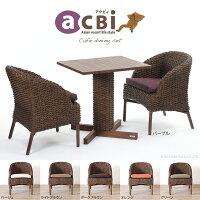 アジアン家具acbiチーク無垢木製2人用ダイニングテーブル3点セットACTS69KA1ACC390PL2