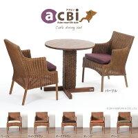 アジアン家具acbiチーク無垢木製2人用ダイニングテーブル3点セットACTS791KA1ACC330PL2