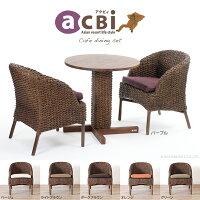 アジアン家具acbiチーク無垢木製2人用ダイニングテーブル3点セットACTS791KA1ACC390PL2