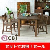 アジアン家具acbiチーク無垢木製4人用ダイニングテーブル5点セット140cm幅T64K3104