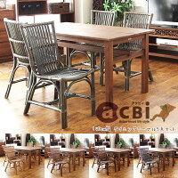 アジアン家具acbiチーク無垢木製4人用ダイニングテーブル5点セット140cm幅T41X3804