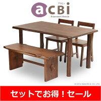 アジアン家具acbiチーク無垢木製4人用ダイニングテーブル4点セット140cm幅T44K310b