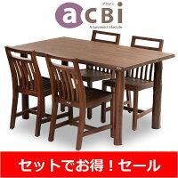 アジアン家具acbiチーク無垢木製4人用ダイニングテーブル5点セット140cm幅T44K3204
