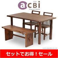 アジアン家具acbiチーク無垢木製4人用ダイニングテーブル4点セット140cm幅T44K320b