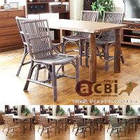 アジアン家具acbiチーク無垢木製4人用ダイニングテーブル5点セット140cm幅T44X3804