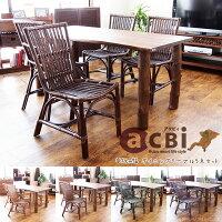 アジアン家具acbiチーク無垢木製4人用ダイニングテーブル5点セット160cm幅T64X3804