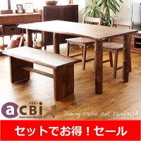 アジアン家具acbiチーク無垢木製4人用ダイニングテーブル4点セット160cm幅T64K310B