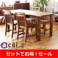 アジアン家具acbiチーク無垢木製4人用ダイニングテーブル5点セット160cm幅T64K3204