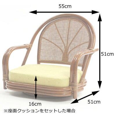 ラタン回転座椅子ロータイプブラウンC710HR選べるクッション3種類織り生地タイプ