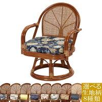 ラタン回転座椅子ハイタイプブラウンC712HR選べるクッション9種類プリント生地タイプ