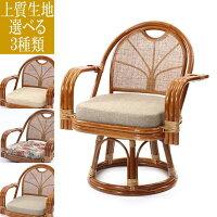ラタンワイド回転座椅子エクストラハイタイプブラウンC823HR選べるクッション3種類織り生地タイプ