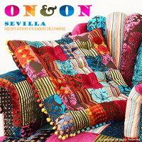 【ON&ON】SEVILLAメディテ−ションクッションDLU060ML
