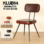 KLUB14インダストリアルVINチェアREC300