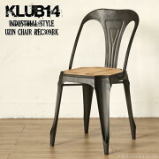 KLUB14インダストリアルUZINチェアREC309BK