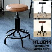 KLUB14インダストリアルVINスツールREC415