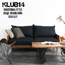 KLUB14インダストリアルリジッドデニムソファRGD01ASV