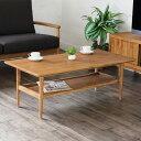 世界三大銘木のチーク無垢材を使用したセンターテーブル 木製フレームですっきりしながら無垢材の気品漂うデザインのリビングテーブル 天然無垢材の質感がナチュラルテイストを演出 BREEZE T1800XP
