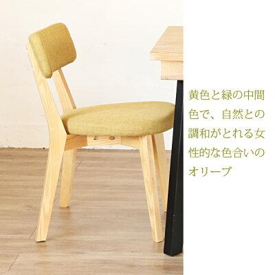 1脚あたり6,477円(税別)2脚セットダイニングチェアーフランスのデザイナーによる北欧デザイン3色の生地から選べるファブリックのいす組み合わせ自由木製食卓用椅子おしゃれなナチュラルテイストのクッションL-C310x2