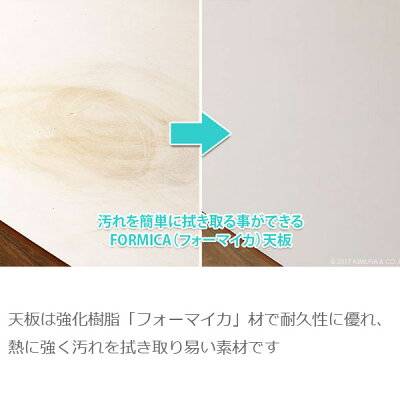 フランスの家具デザイナーによる北欧デザインのダイニング5点セット140cm幅天板は強化樹脂「フォーマイカ」材で耐久性に優れ熱に強く汚れをふき取りやすいホワイトカラーの木製テーブルチェアは気分に合わせて5色から選べる組み合わせ自由zagoL-T340-4