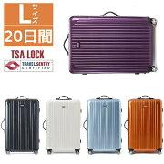 スーツケース レンタル トランク キャリーバッグ