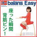 ☆バランスチェア バランスチェアー 学習チェア 子供椅子 学習椅子 北欧家具 座椅子商品使用後...