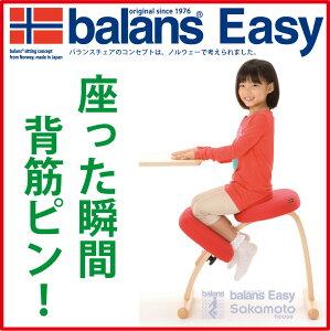 バランスチェア バランスチェアー 学習椅子 北欧家具 子供椅子 座椅子バランスチェア イージー ...
