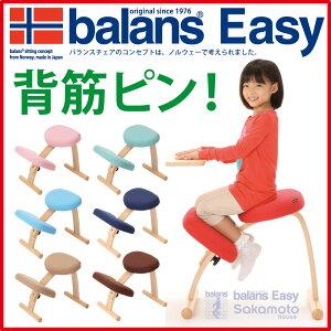 バランスチェア バランスチェアー イージー 姿勢が良くなる椅子|学習チェア イス ダイニングチ…