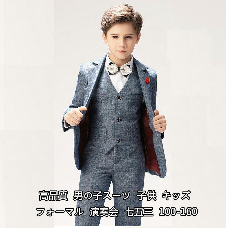 スーツ・カジュアルセットアップ, スーツ  5 100110120130140150160
