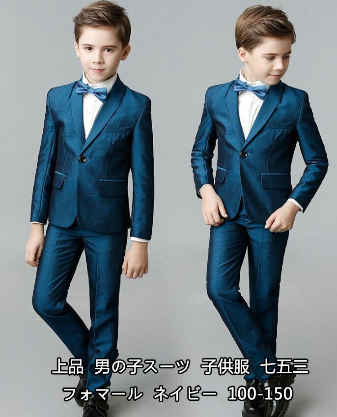 スーツ・カジュアルセットアップ, スーツ  5 110120130140150