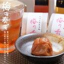 白鶴酒造 梅酒原酒1.8L瓶×1ケース(全6本)