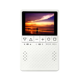 KAIHOU 3.2型液晶ワンセグTV搭載ラジオ ASNKH-TVR320|家電 映像関連 携帯テレビ【代引き決済不可】【日時指定不可】