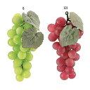 食品サンプル レプリカ フルーツ 果物 150mmグレープ [DIFV71010]