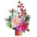 お正月装飾用品造花アートフラワー正月スタンド(26)[DEST8953]