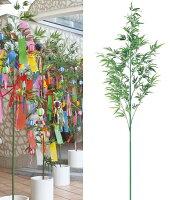 造花・観葉植物240cm七夕用竹(3分割式)