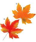 55cmオータムリーフ人工観葉植物紅葉モミジ[ONSDIMI51029]【フェイクグリーン資材装飾飾付】