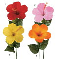 造花フラワー観葉植物花束ハイビスカス(L/3)[FLSP3898]