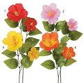 造花フラワー観葉植物花束ハイビスカス(2/6)[FLSP3900]