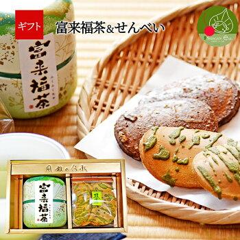 縁起・富来福茶1
